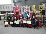 松山で「こなもんサミット」 中四国のご当地グルメを食べ比べ