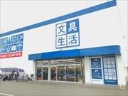 松山・生石に四国最大級の文具専門店 3万点のアイテムそろえる