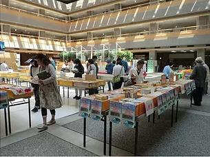 松山で「おもしろ古本市」 市内の古書店が主催、1万冊出品