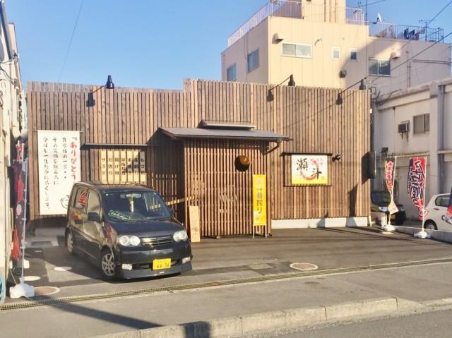 松山・東石井に居酒屋「瀬斗」 客のリクエストメニューにも対応