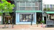 松山・ロープウエー街にギャラリー「MUSTAKIVI」 茶房も併設