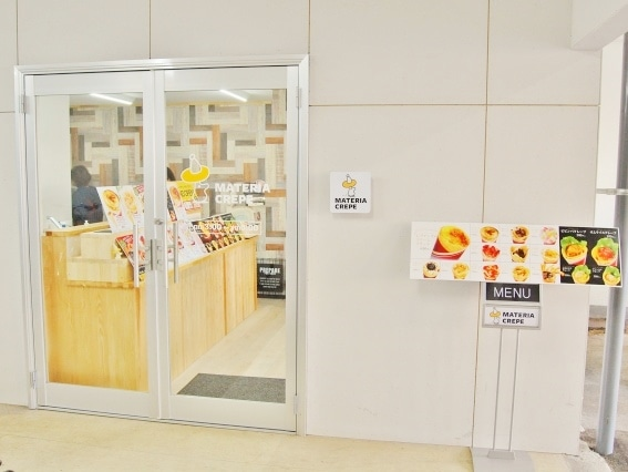 松山・平和通にクレープ専門店「マテリアクレープ」 変わり種クレープも用意