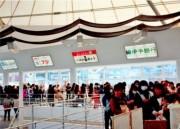 松山・梅津寺で「うみそら PARTY」 利用者の声に応え初の屋外開催