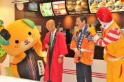 愛媛の「マクドナルド」でご当地シェイク販売へ 愛媛県産「キウイ」使う