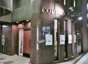 松山・一番町にイタリアン居酒屋「COPEL8」 「エンターテインメント性」に着目