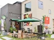 伊予・松前町に韓国フードのテークアウト専門店 キムチや軽食など、イートインも