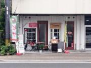 松山・柳井町にテークアウトピザ専門店 手軽に食べられるピザ提供