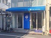 松山・大手町に「カフェフィール青山」が移転 1号店がキャパシティー拡大図る