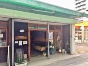 松山・三津浜地区に「自然派食堂ベジタブル」 無農薬野菜や無添加調味料使う
