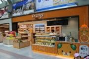 松山空港内に「Orange BAR」 みかんジュース蛇口の常設も