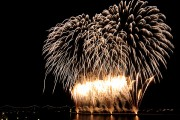 今治で市民祭「おんまく」 順延となった国体イベントや打ち上げ花火など