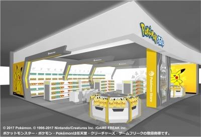 「ポケモンストア エミフルMASAKI店」イメージ