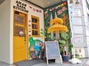 松山・千舟町に東南アジア料理店が移転 「本場の味をもっと多くの人に」