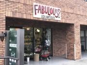 松山・東野に輸入雑貨店「FABULOUS?」 オーナーが米国で直接買い付け
