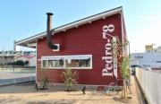 松山・来住町にイタリアン「Pedro-78」 農家の納屋をイメージ