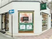 松山・千舟町に「オーガニックカフェ」 輸入品を扱う会社が開く