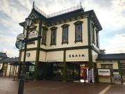 松山・道後温泉駅舎にスタバ新店 明治洋風建築を一棟丸ごと店舗に
