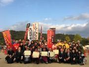 松山で「こなもんサミット」 全国各地のご当地グルメを食べ比べ