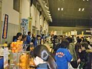 松山で「農林水産まつり」 80団体が出展、地元農林水産物をアピール