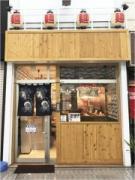 松山・湊町に「ラーメン一力」 「粉おとし」「バリやわ」など麺の固さ全6種類そろえる