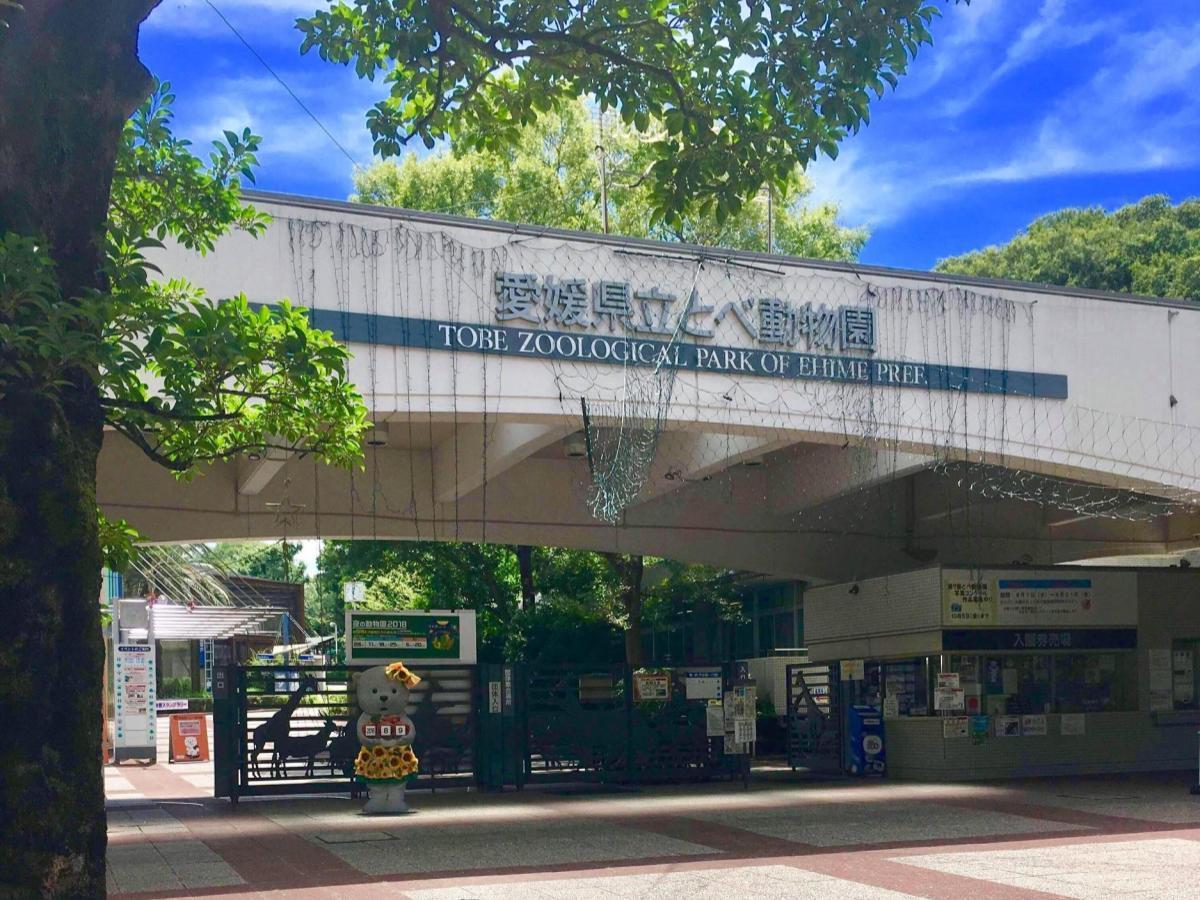 開演30周年を迎える愛媛県立とべ動物園