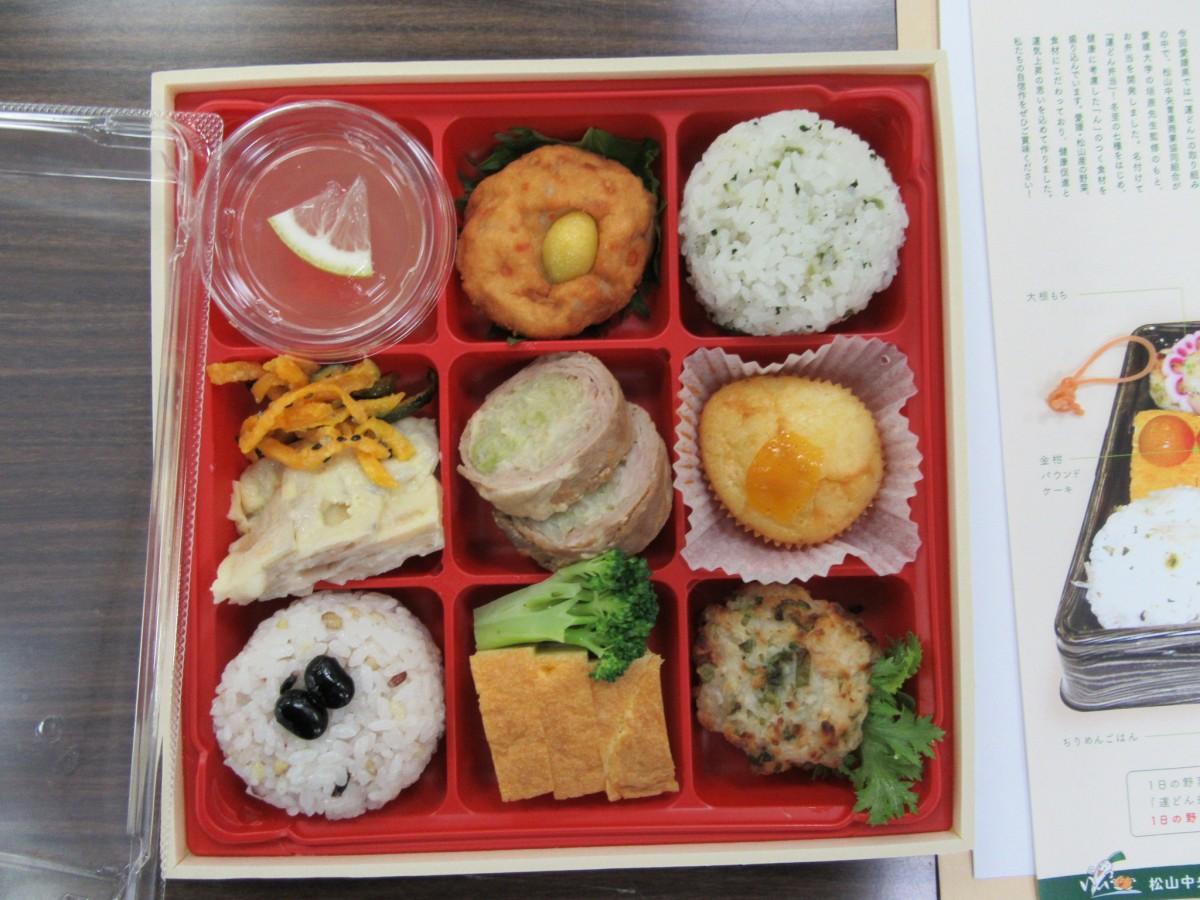 健康促進と運気上昇の願いを込めた、冬野菜たっぷりの「運どん弁当」
