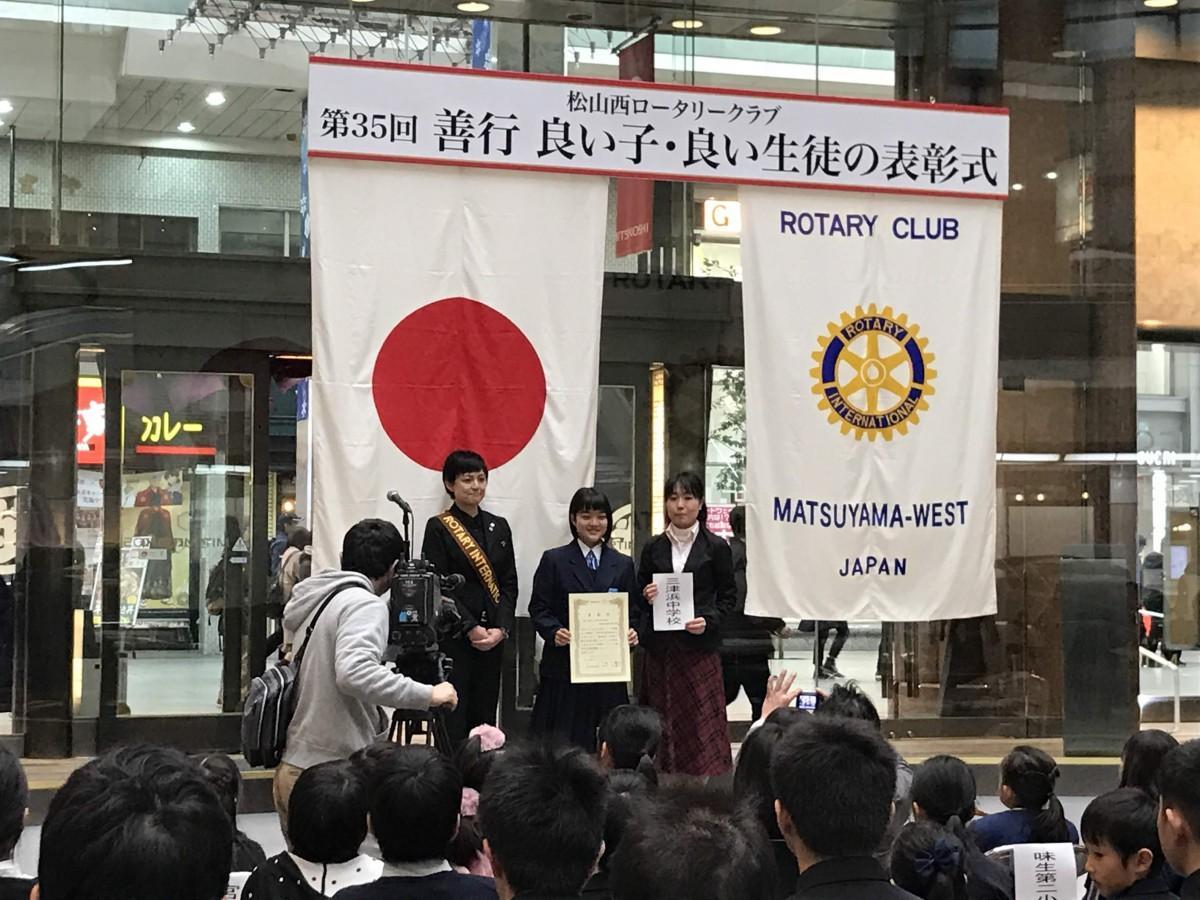 中学生団体表彰で表彰状を受け取る、三津浜中学校生徒会執行部の藤田百香さん