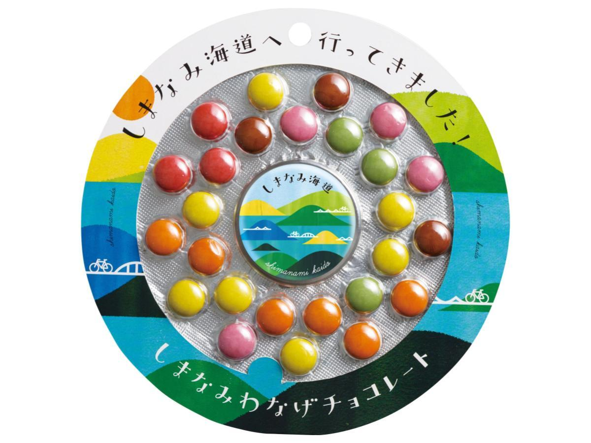 しまなみ海道の風景をデザインした「しまなみわなげチョコレート」