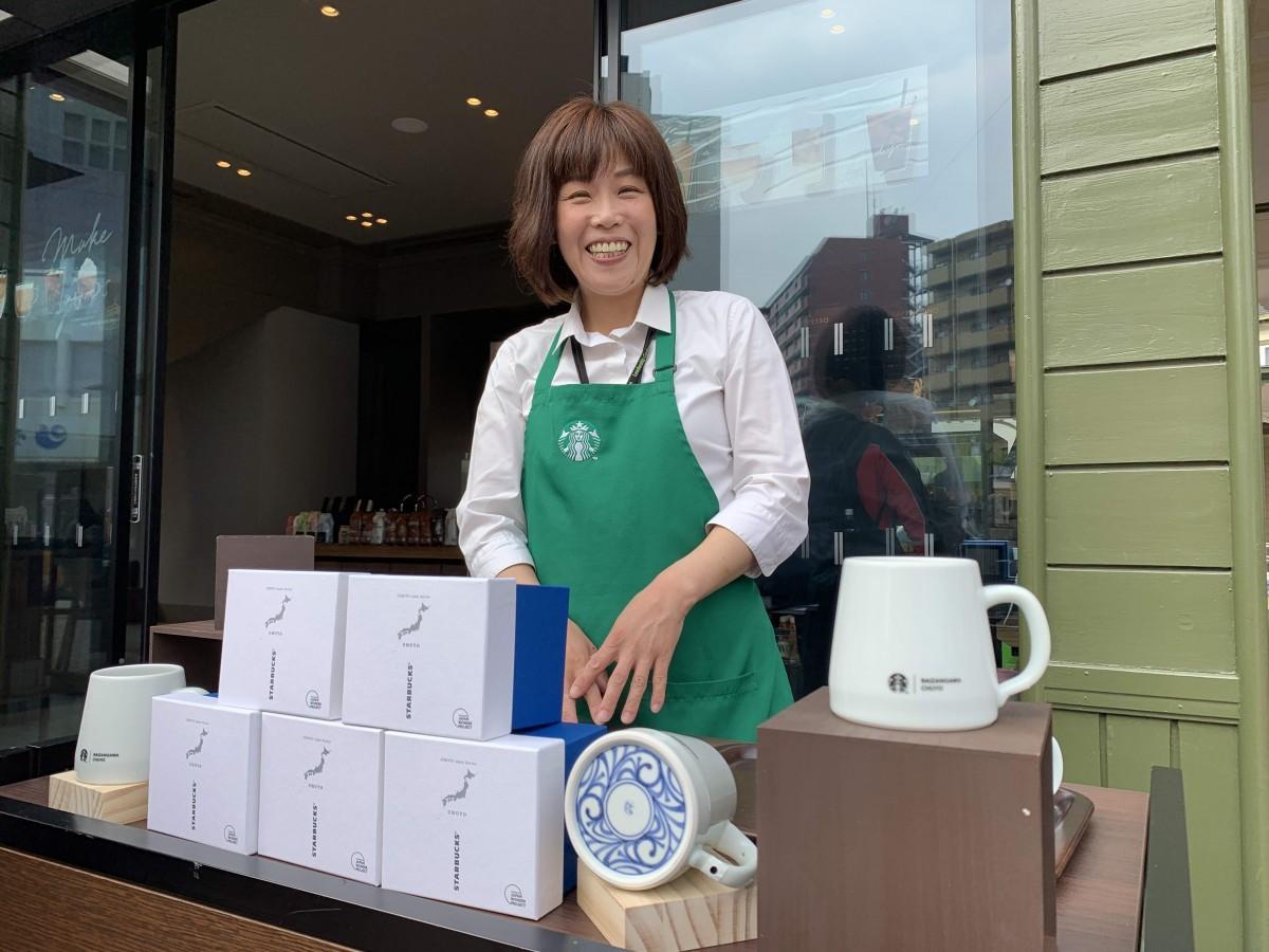 スターバックスの砥部焼マグカップ「マグ三唐草」 (道後温泉駅舎店で撮影)
