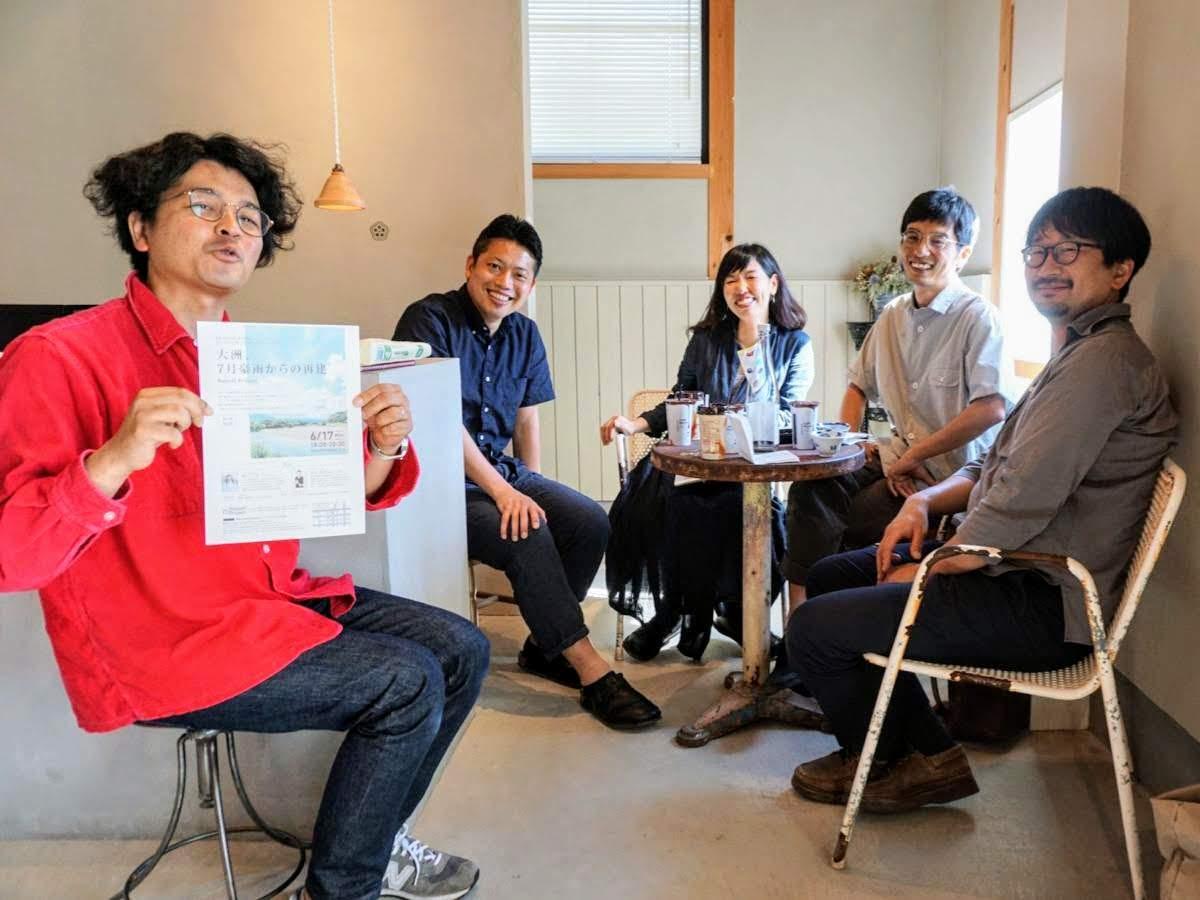 第1回まちなか大学打ち合わせの様子(左から、山口さん、澤田さん、帽子さん、青砥穂高さん)