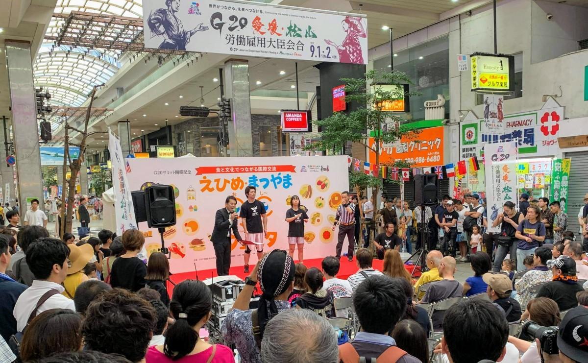 6月30日に松山市大街道商店街で開催された「えひめ・まつやまOICフェスタ」