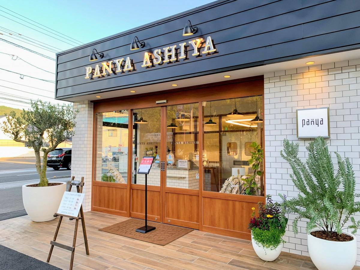「完売」の札が立てられた「PANYA ASHIYA」道後石手店の店頭(9月19日)
