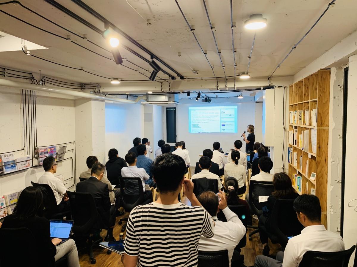 9月30日にマツヤマンスペースで四国初開催された「RPACommunity愛媛」の様子