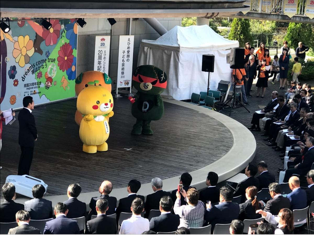 こみきゃんお披露目イベントの様子(2018年10月20日撮影)