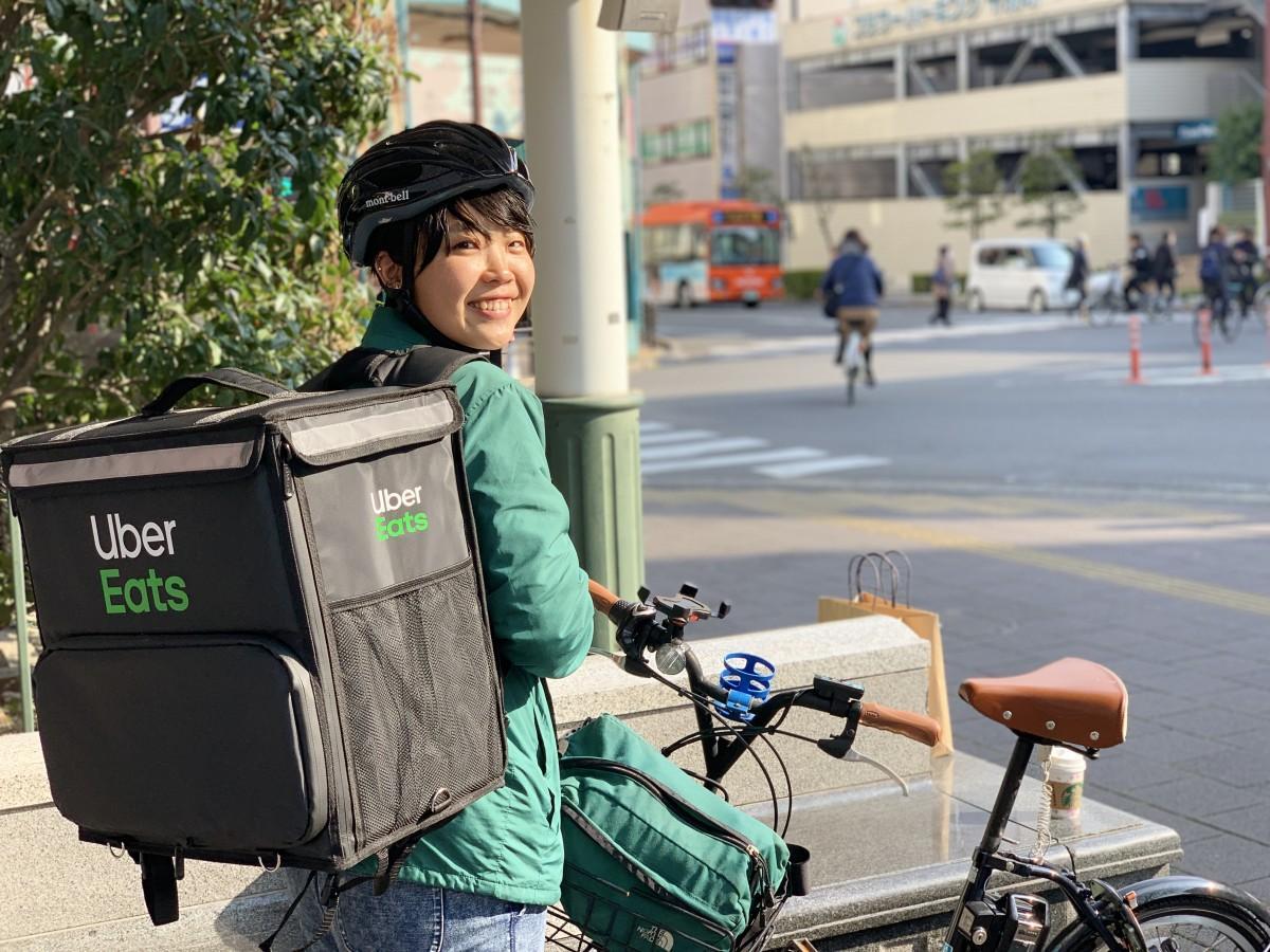 松山市で「Uber Eats」の「配達パートナー」として登録した、徳永さん