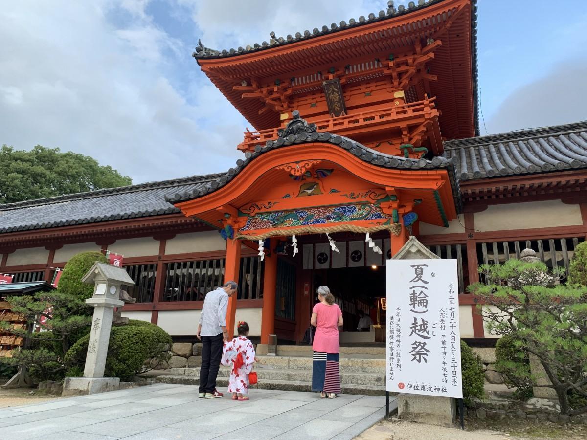 7月28日から3日間に分散して行われている伊佐爾波神社の「輪越祭り」
