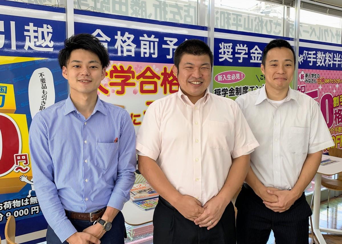 アパマンショップ愛大・松大前店の店頭で、プロジェクト発案者の西田店長(中央)と、スタッフの菅沼さん(左)、山村さん(右)