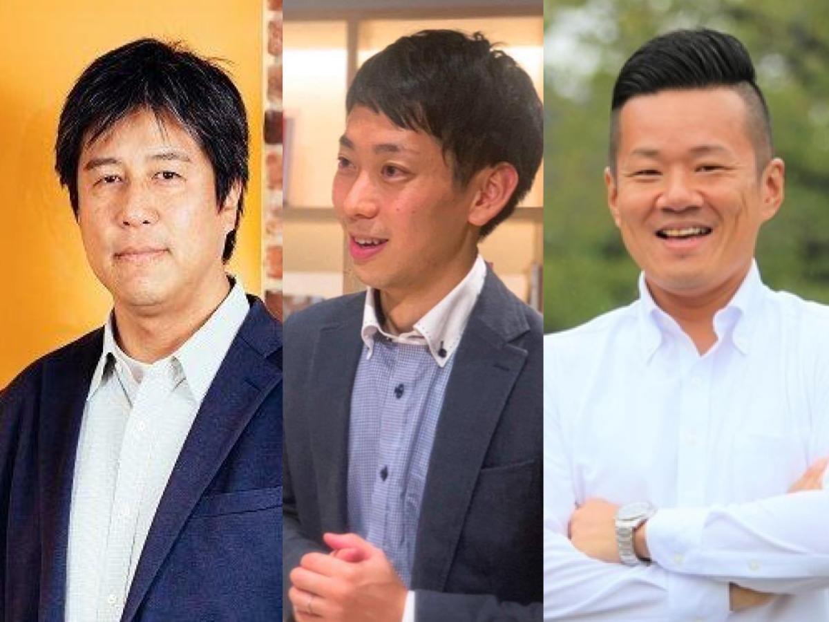 セミナーに登壇する久保さん(左)、亀井さん(中央)、川原さん(右)