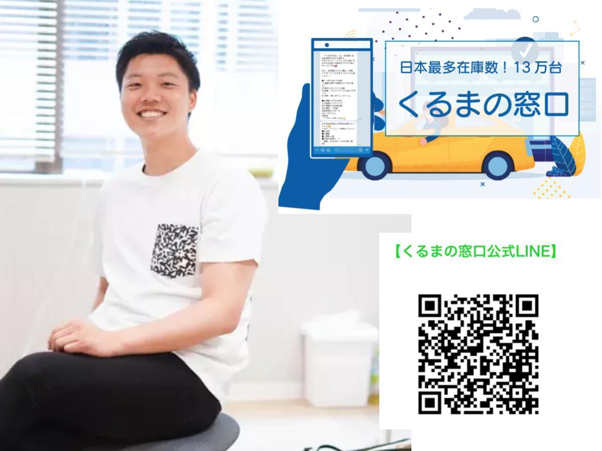 新サービス「くるまの窓口」をリリースした、ロコフル社長の山崎さん