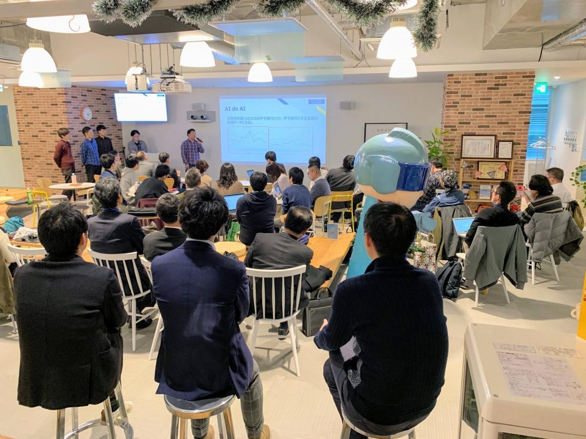 昨年開かれた「データサイエンティスト育成講座(松山市主催・愛媛大学連携)」の様子