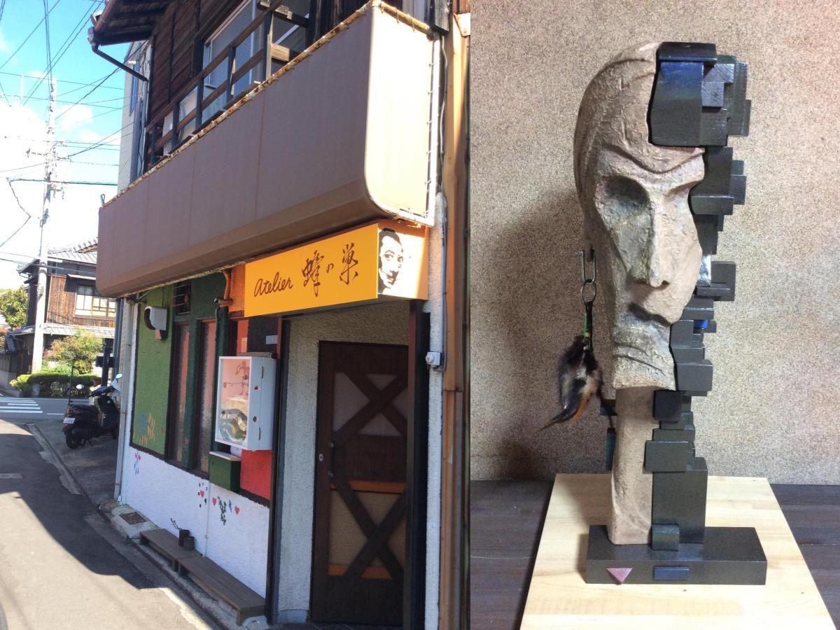 三津浜在住の彫刻家、小野さんが活動する「アトリエ・蜂の巣」と小野さんの作品