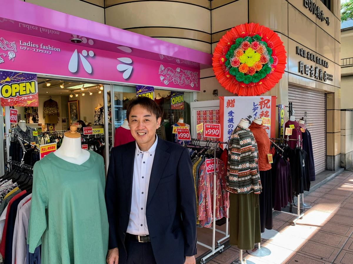 市駅前商店街に移転オープンした「レディースファッション・バラ」と店主の藤井さん