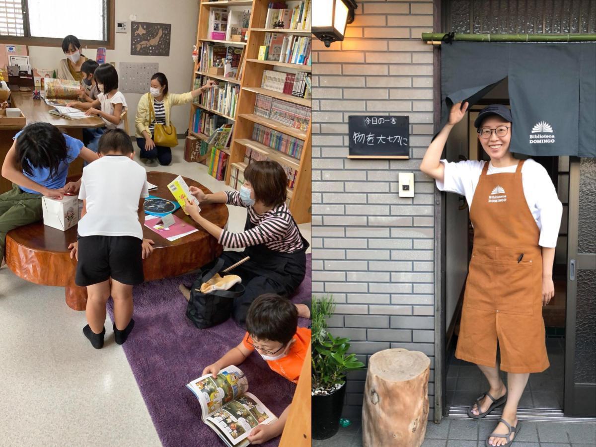 「書房ドミンゴ」館内の様子(左)と、館長の清水さん(右)
