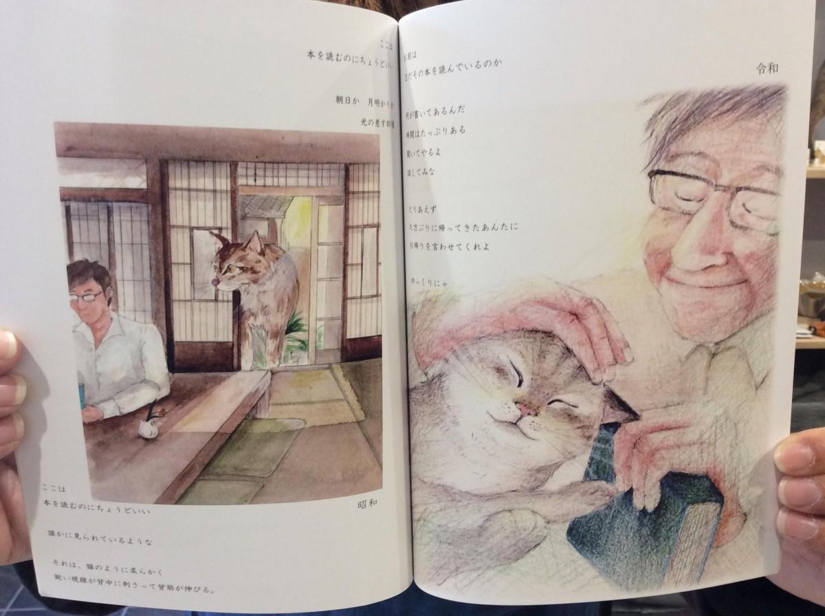 今回の個展に合わせて制作した平岡典子さんの冊子「お帰りと言わせて」
