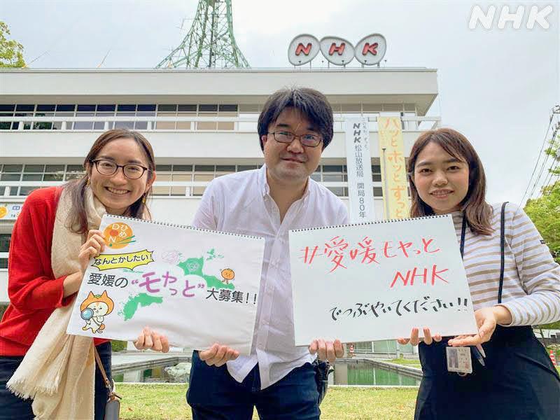6月11日放送予定「ひめDON!」ディレクターの兒玉さん(中央)、藤田理世さん(左)と小島遥さん(右)