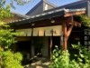 松山・山越の和カフェ「慈現」がメニュー刷新 和スイーツに特化