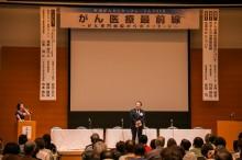 「がんとともに生きる」 仁科亜季子さんら招き、松山市でがん理解促進の講演会