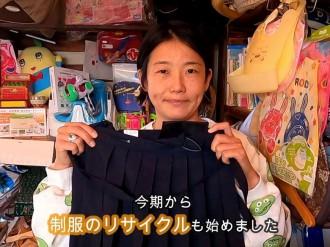 伊予に寄付型の「制服と学用品のおさがり専門店」格安リユースで新学年をサポート