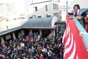 下目黒・五百羅漢寺で「節分会」 芸能人らが豆まき