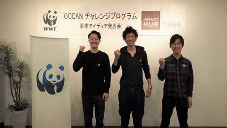 プログラムに参加した松井大輔さん(左)、田中淳士さん(中)、葦苅晟矢さん(右)
